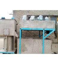 Моечно-сушильный комплекс МСК 3ОТ 701