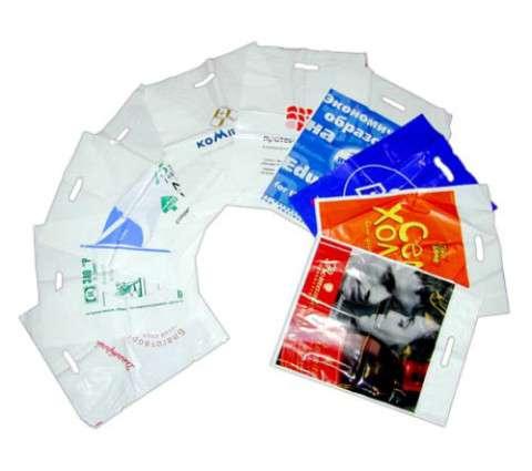 Пакеты для упаковки с логотипом